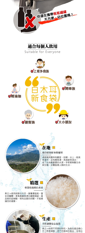 百香果_r3_c1.jpg